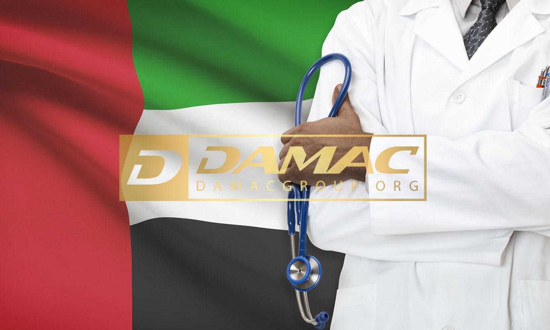 خدمات سلامت در امارات متحده عربی
