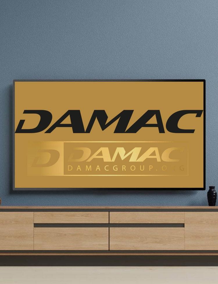 شبکه تلویزیونی داماک