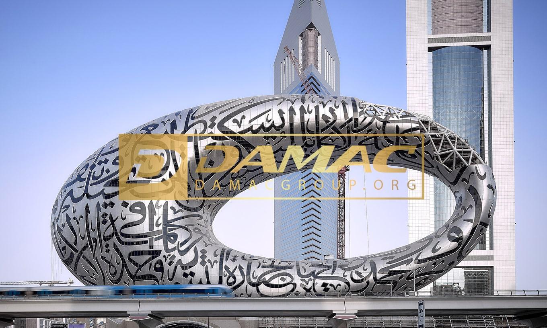 موزه آینده دبی
