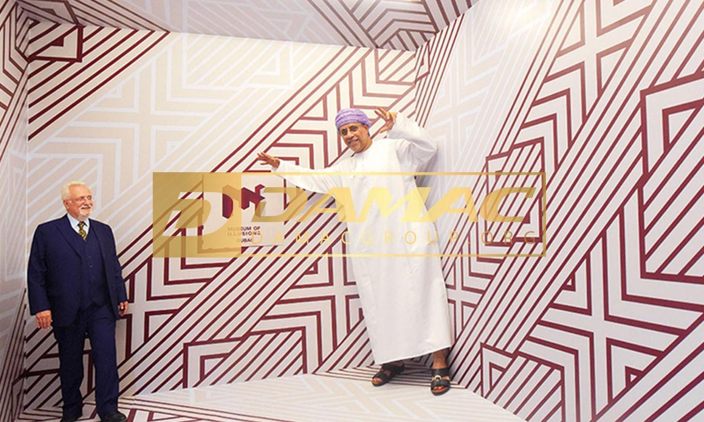 موزه توهمات دبی