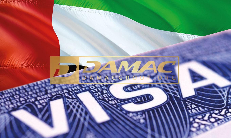 صدور ویزا برای ایرانیها از سر گرفته شد