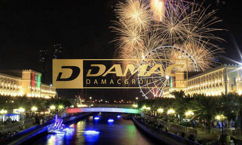 تعطیلات رسمی امارات در سال ۲۰۲۱