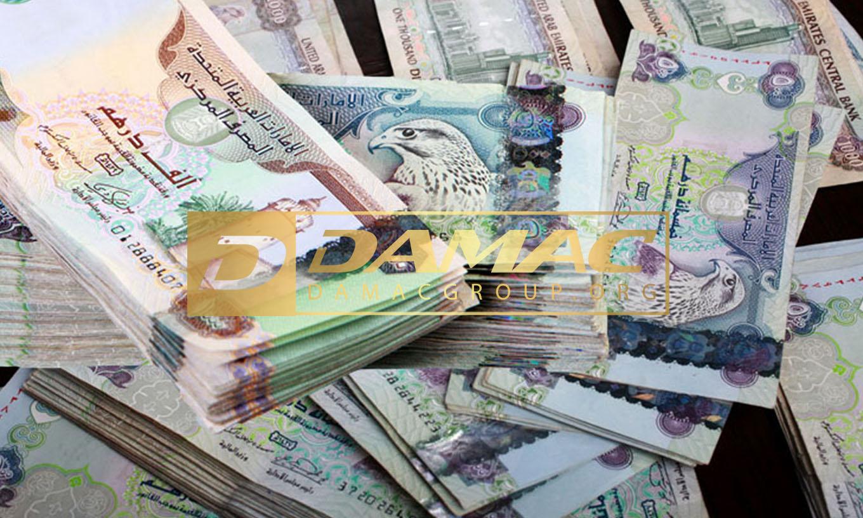 آیا درهم امارات به جمع ارزهای موثر جهان می پیوندد؟؟