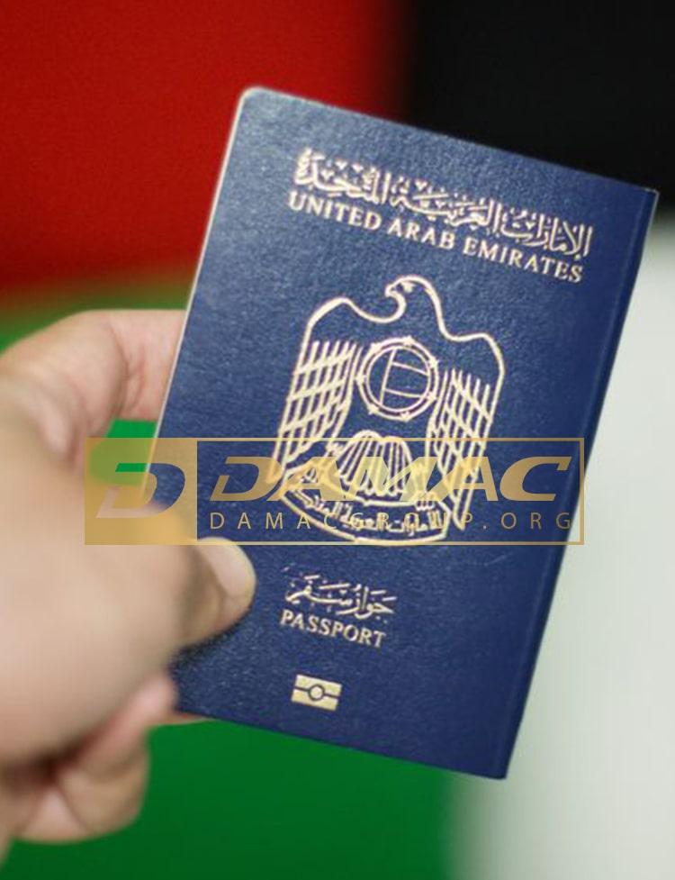 اطلاعیه دولت امارات در خصوص اعطای پاسپورت