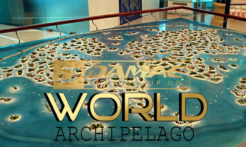 مجمع الجزایر جهان