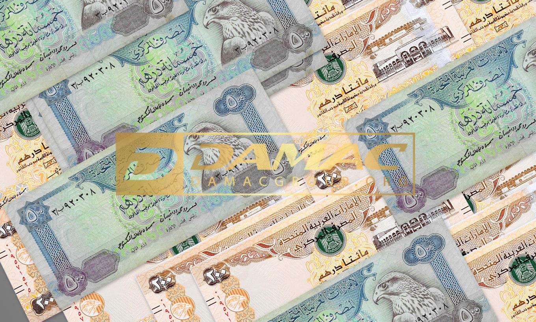 نام گذاری پول درهم، ریال، تومان و دینار