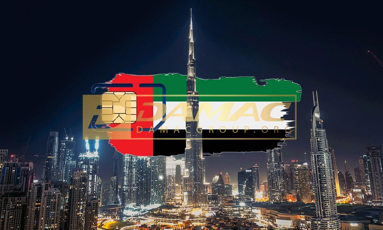 سیم کارت های امارات متحده عربی