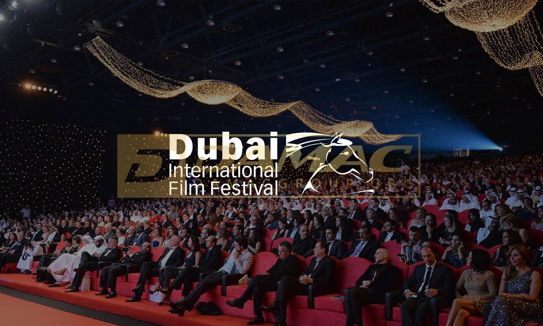 معرفی جشنواره بین المللی فیلم دبی